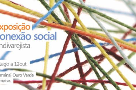 Exposição Conexão Social Sindivarejista