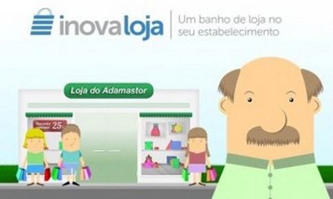 Inova Varejo será lançado hoje para comerciantes do Centro