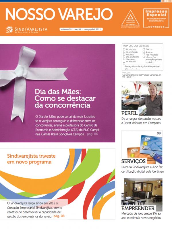 Edição do Nosso Varejo de março e abril já está disponível no site