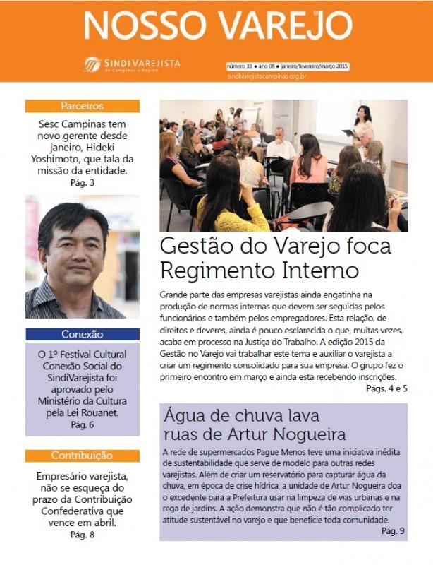 1ª edição do Nosso Varejo de 2015 discute a importância do Regimento Interno da empresa