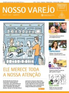 13ª edição (março/abril) do Nosso Varejo já está disponível no site