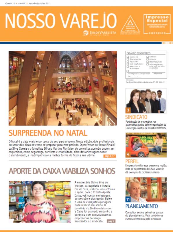 Nosso Varejo destaca o Natal e o planejamento de 2012 para o varejista