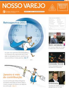 Nosso Varejo faz uma retrospectiva das ações do Sindivarejista em 2011