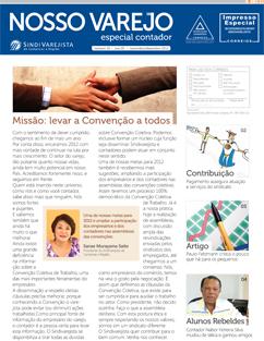 Nosso Varejo Contador destaca a Contribuição Sindical Obrigatória