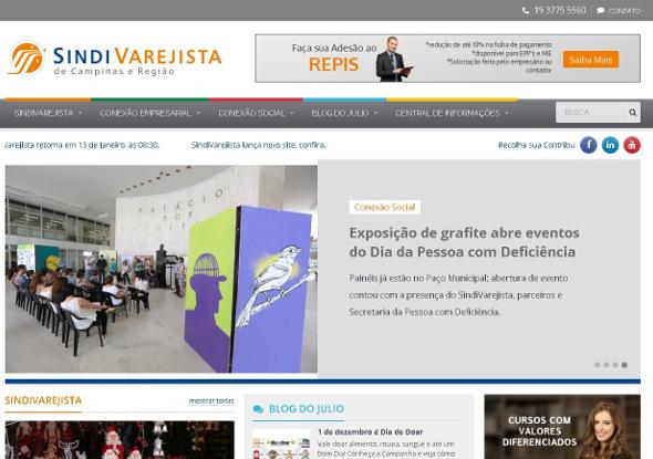 SindiVarejista lança novo site, mais moderno e interativo