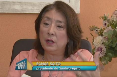 EPTV: presidente do SindiVarejista analisa Lei Rouanet