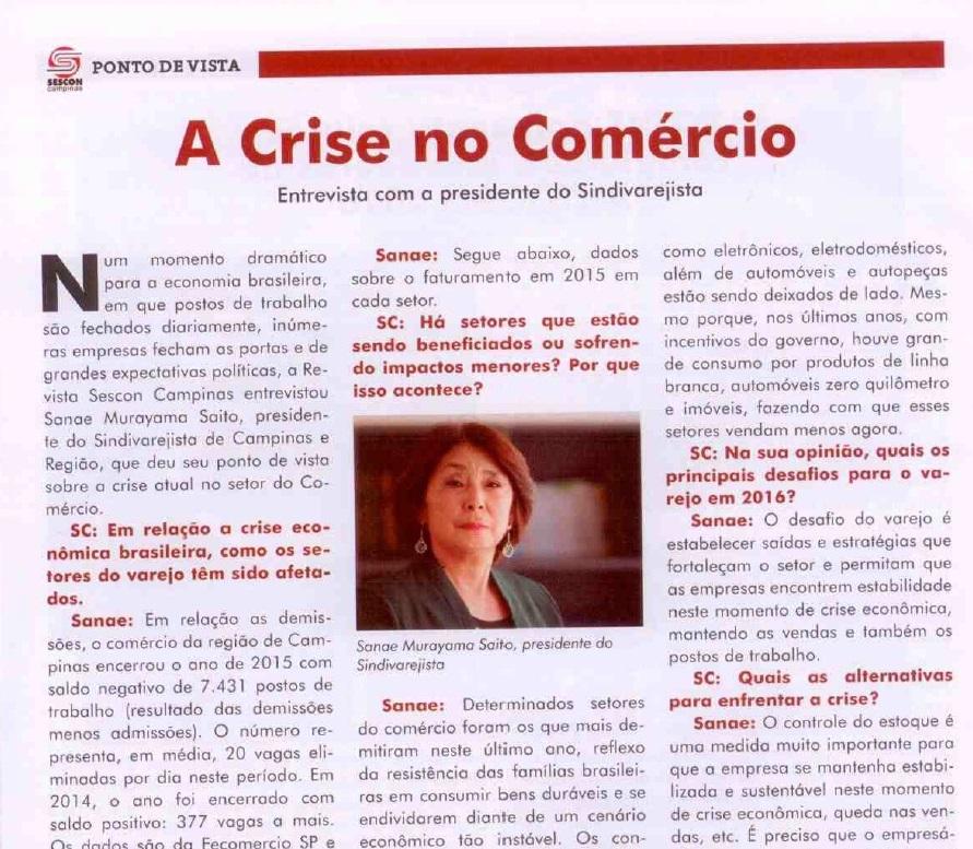 Revista Sescon – Entrevista sobre crise e varejo