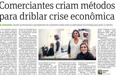 Metro – Iniciativas criativas para driblar a crise