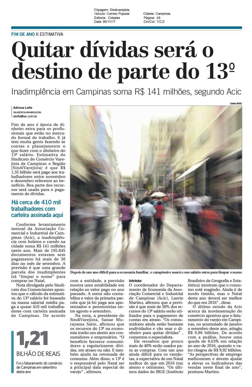 13º salário deve injetar R$ 1,3 bi em Campinas