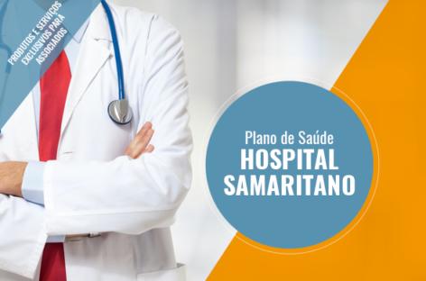 SindiVarejista consegue reajuste do Plano de Saúde abaixo do aplicado pela ANS