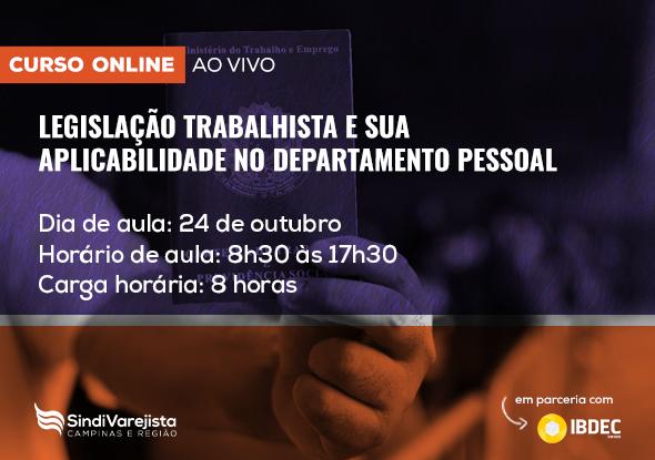 """SindiVareista promove curso on-line: """"Legislação Trabalhista e sua Aplicabilidade no Departamento Pessoal"""""""