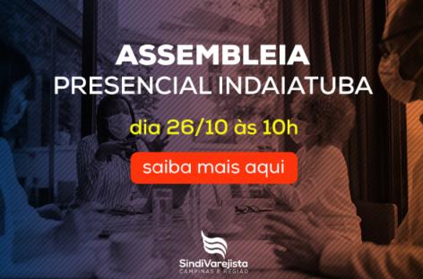 SindiVarejista convoca Assembleia Presencial em Indaiatuba dia 26